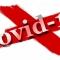 Кандидатствайте за финансова подкрепа за COVID-19 инициатива