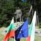 Вицепрезидентът Илияна Йотова пристига за събора на Попови ливади в събота