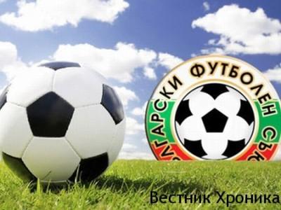 """Българският футболен съюз няма да се поколебае да извади ПФК """"Пирин"""" (Гоце Делчев) от състава на """"А"""" група, за да запази духа на феърплея и почтеността в първенството"""