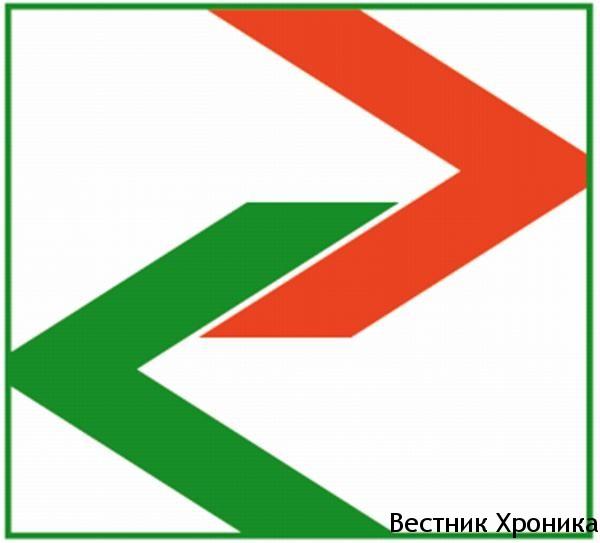 LogoNEU-AEBR