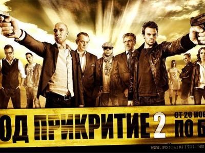 Актьори от два популярни сериала пристигат в Гоце Делчев