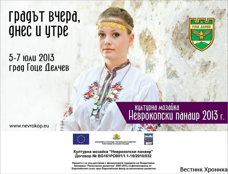 kare_Hronika_170-130mm (1)
