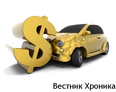 polezna-informatsiya-za-zastrahovkite-i-zastrahovatelite-v-balgariya-zastrahovki