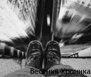Мъж се самоуби в Гоце Делчев, остави предсмъртно писмо