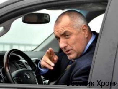 Бойко Борисов стигна до Разлог и Якоруда за Байрама и отказа да продължи по на юг