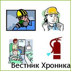 Безплатен курс за новостите в нормативната уредба по здравословни и безопасни условия на труд и отговорностите на работодателя в Гоце Делчев