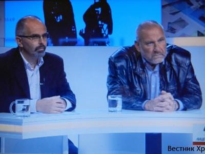 Отново скандал по темата за помаците в България