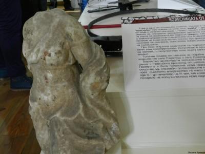 Духът на Неврокоп представен с европейски стил