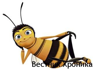 Важно за пчеларите