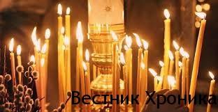 """Днес,11 януари от 19 часа на всенощна молитва в катедралния храм """"Св. Св. Кирил и Методий"""" в гр. Гоце Делчев"""