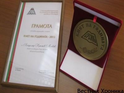 Владимир Москов – кмет на годината