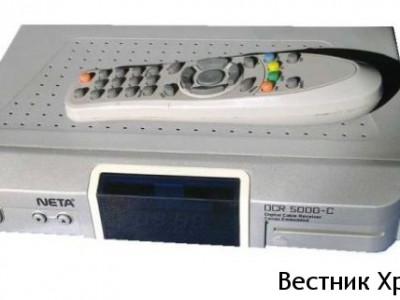 Утре раздават ваучери за цифрова телевизия в Гоце Делчев
