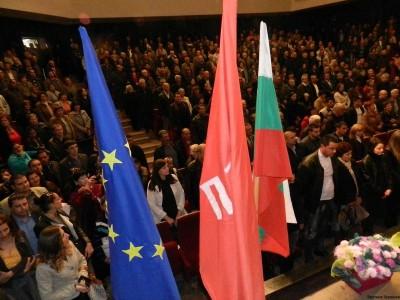 В Гоце Делчев предизборната кампания започна