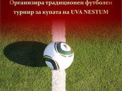 Традиционен футболен турнир в спортния комплекс на UVA NESTUM