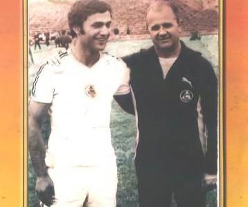 Спомен за футболната звезда Ерол