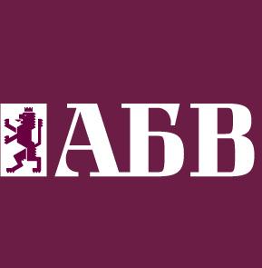 """АБВ """"опипва почвата"""" за депутатска листа в Пиринско"""