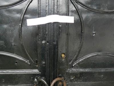 Запечатаха музея в Гоце Делчев