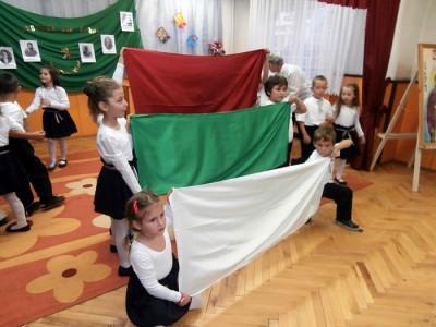 Честит ден на народните будители заедно с децата на гр. Гоце Делчев