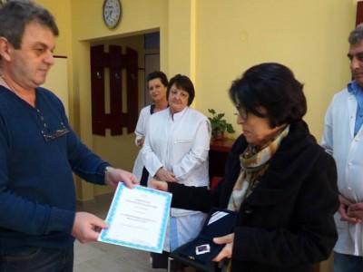 Признание за труда на д-р Димитрия Мързеванова от Гоце Делчев