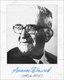 Atanas-Dalchev