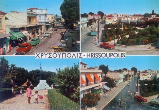 XRISUPOLI