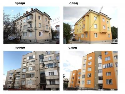 Пет блока в град Гоце Делчев са одобрени за саниране
