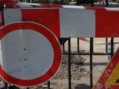 Важно за живеещите на улица «Струга», в участъка от ул. «Мидия» до ул. «Бабуна» в Гоце Делчев