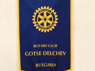 Общински съветник пита: Какво търси знакът на Ротари на входа на град Гоце Делчев?
