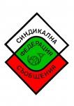От синдикалната федерация на съобщенията обявиха готовност за национален протест