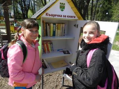 Къщичка за книги в парка на гр. Гоце Делчев