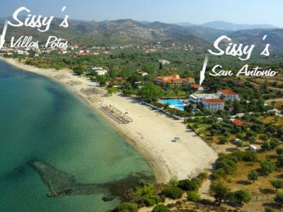 Ако ще пътувате за Гърция на 1 май