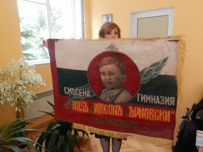 Уникална историческа находка в най-старата гимназия на Гоце Делчев