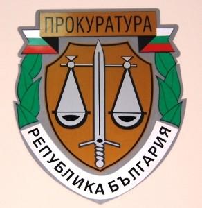 Главна прокуратура се зае със случая в Гърмен, конвоират Андон Балтаджиев към Гоце Делчев