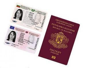 Нов проблем с паспортите не само в Гоце Делчев