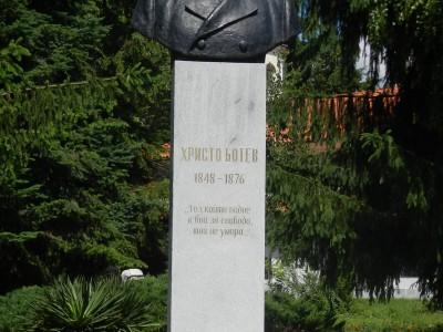 В града на Гоце откриха паметник на Ботев