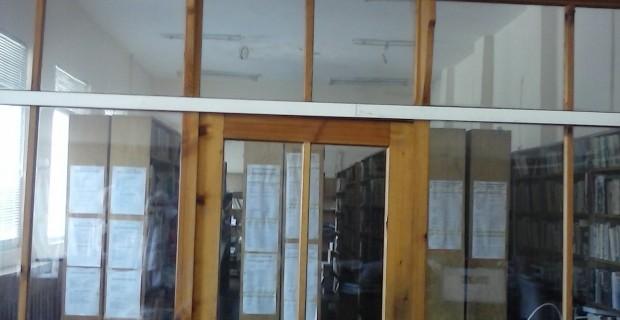 Дарение за библиотеката в Хаджидимово