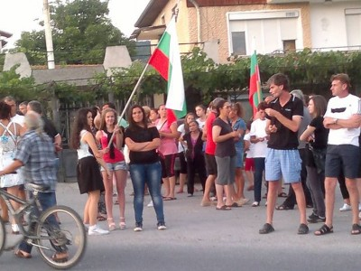 Патриотичният фронт излезе с декларация в НС заради незаконните постройки в Гърмен