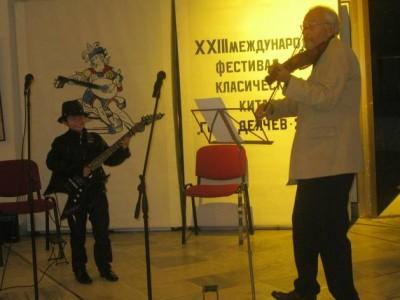 Кметът на Гоце Делчев ще открие утре международния фестивал за класическа китара и цигулка
