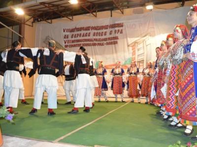 Oще едно турне в историята на Неврокопския ансамбъл за народни песни и танци