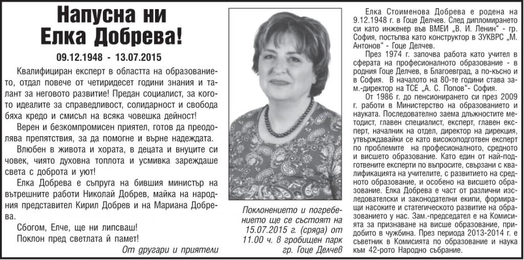 nekrolog_Dobreva.pmd