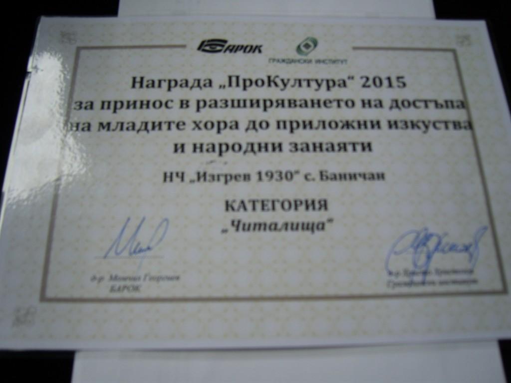 HDP_0891
