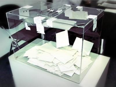Днес в Гоце Делчев ще избират състава на Общинската избирателна комисия