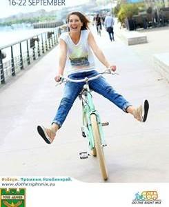 Ежегоден велопоход в Деня на независимостта