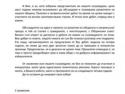 Владимир Москов: Предлаганият предизборен дебат би бил едно зрелище, без полза за хората