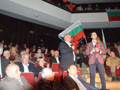 С препълнена зала БСП закри предизборната си кампания в Гоце Делчев