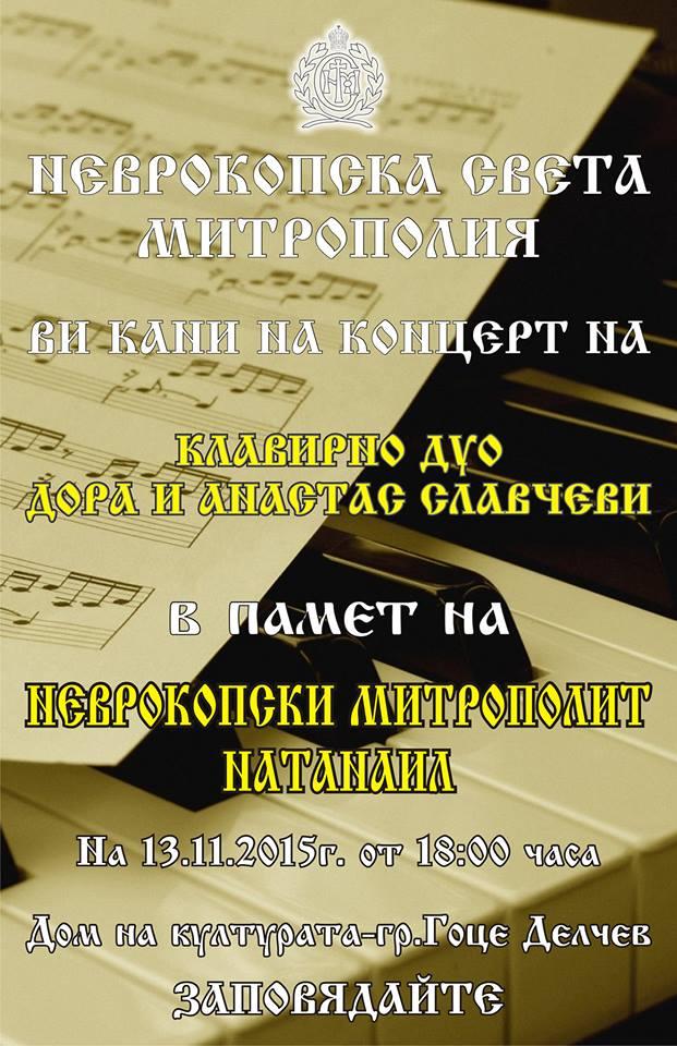 Concert_mitropoliq
