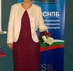 Елка Божикова получи приза Директор на годината
