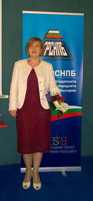 Elka Bozikova