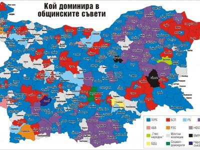 Кой доминира в общинските съвети след местните избори 2015
