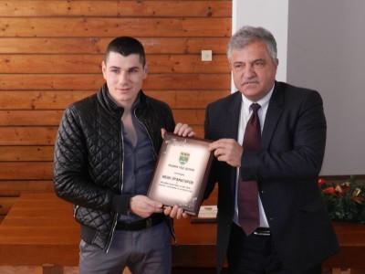 Четири приза за Спортист на годината връчи кметът на Гоце Делчев